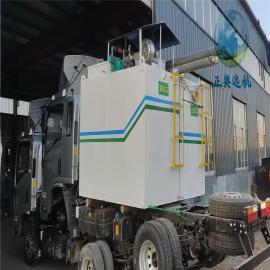 乡镇医院一体化污水处理设备YHAO正奥远航