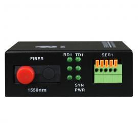 飞畅科技袖珍型 单路数据 RS232/422/485串口光猫 数据光端机