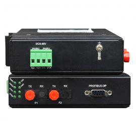 飞畅科技 工业轨式 环网型1路 Profibus-DP光端机 点对点光猫