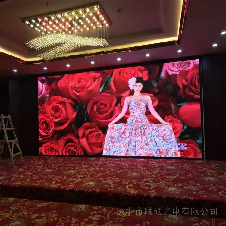 联硕酒店舞台背景高清LED电子大屏制作方案P2.5