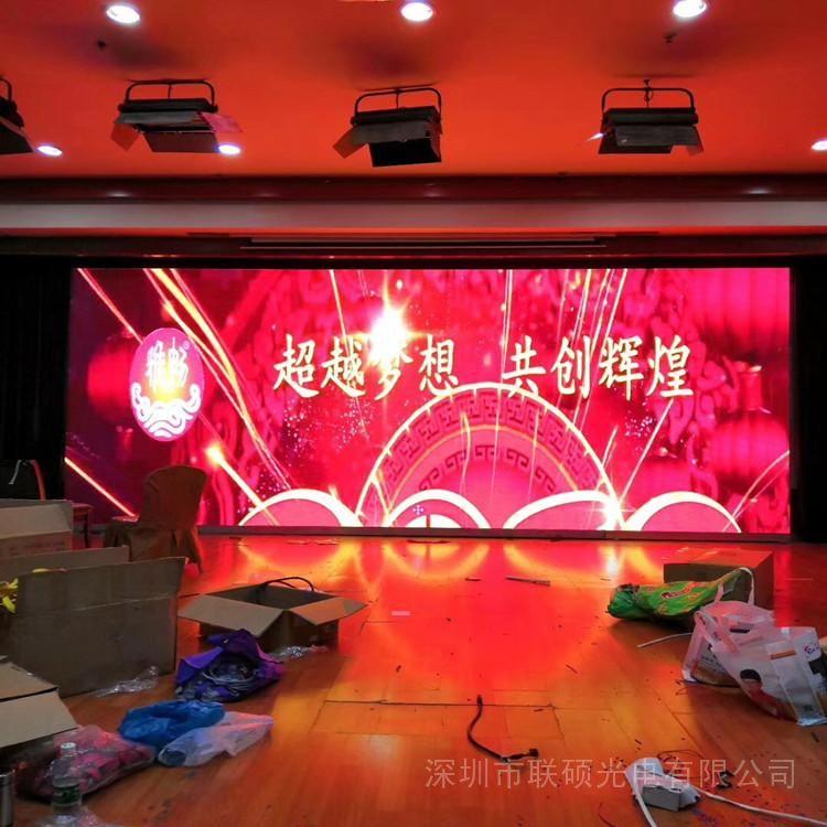 联硕酒楼婚庆舞台大屏幕尺寸P3LED全彩电子显示屏