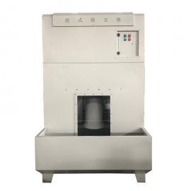 锐新环境车间用铝镁粉尘湿式除尘器 易燃易爆粉尘处理 SCDB-2200A