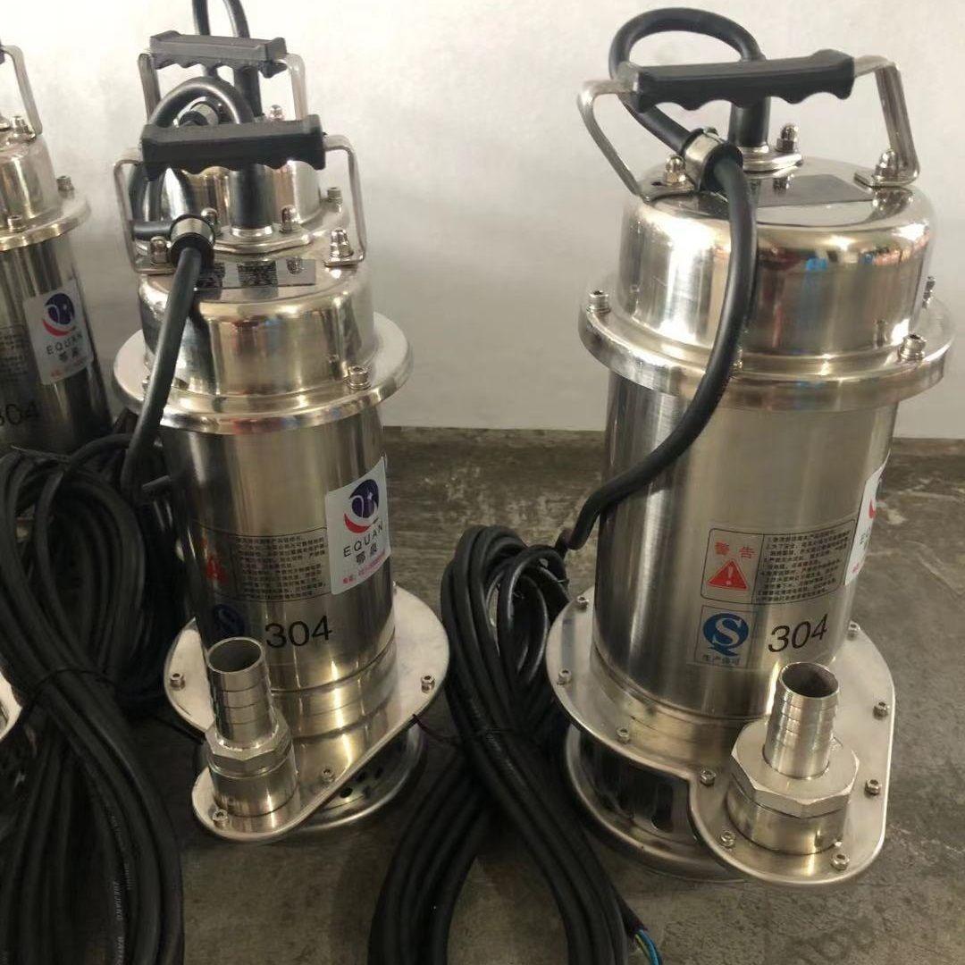 鄂泉不�P�耐腐�g排污泵32WQ6-12-0.55