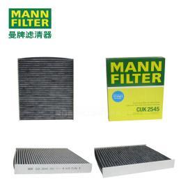 MANN-FILTER曼牌滤清器活性炭空调滤芯CUK2545