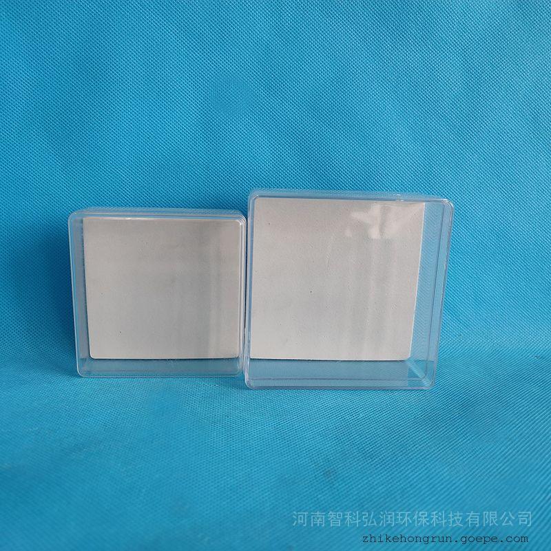 透明标本盒 标本制作 保存 标本展示ZK-TBH