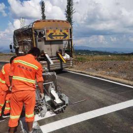兆基山区道路振荡型划线施工企业 划线涂料生产厂销售公司