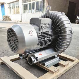 果蔬清洗机4kw环形风机豪冠RHG710-7H4