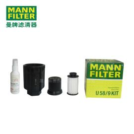 MANN-FILTER(曼牌滤清器)尿素滤芯U58/9KIT