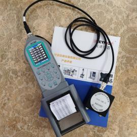 爱华AHAI6256新款手臂振动分析仪替代AWA6256B+