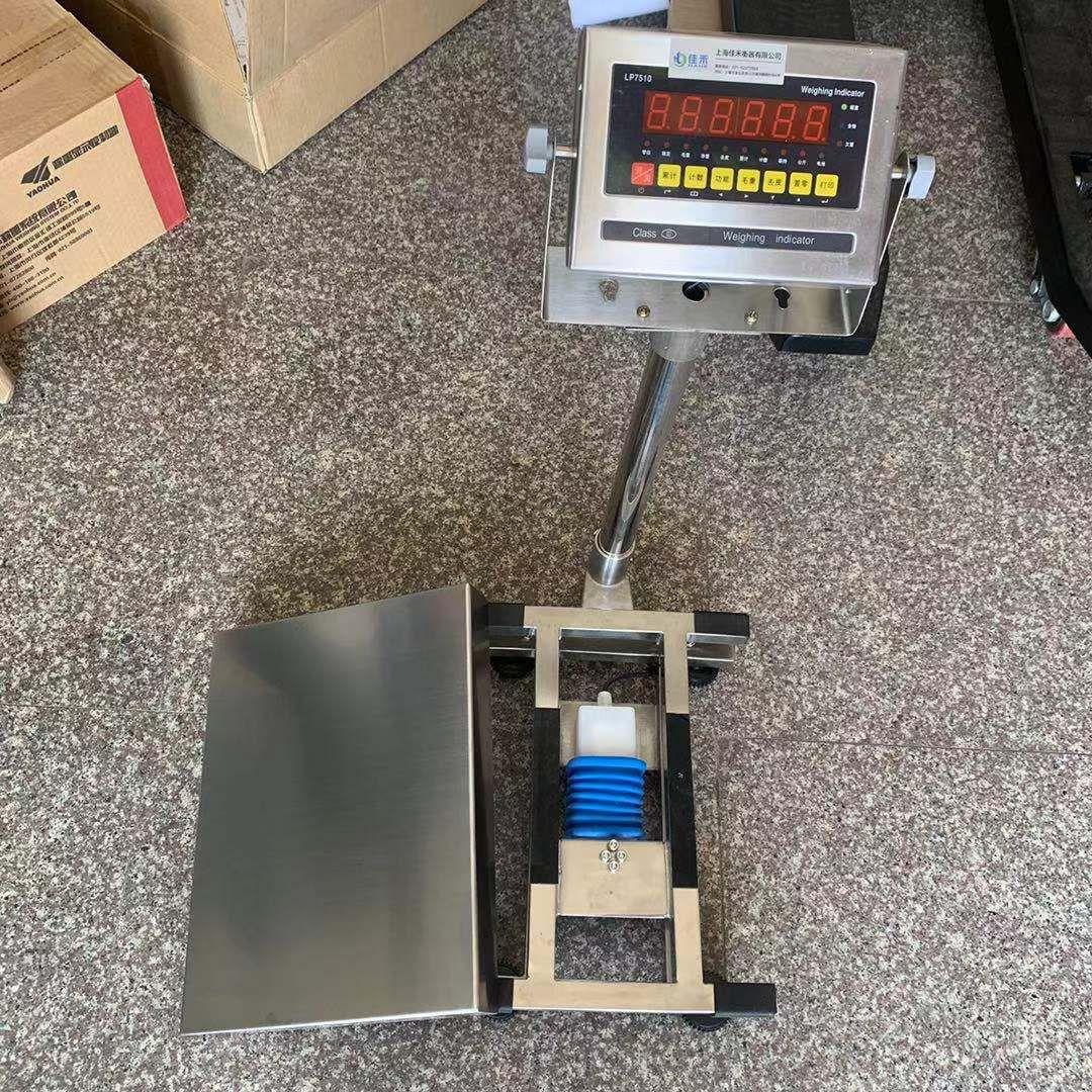 佳禾衡器50公斤不�P��子秤 75kg防腐�g落地式�子�QJH-B