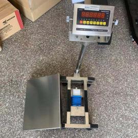 佳禾衡器带RS232接口60kg防水台秤 75千克不锈钢电子称JH-B
