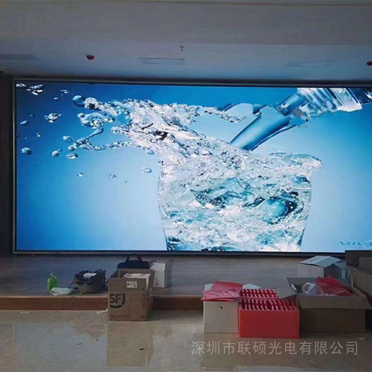 联硕酒吧全彩电子屏设计方案舞台背景LED大屏幕P4
