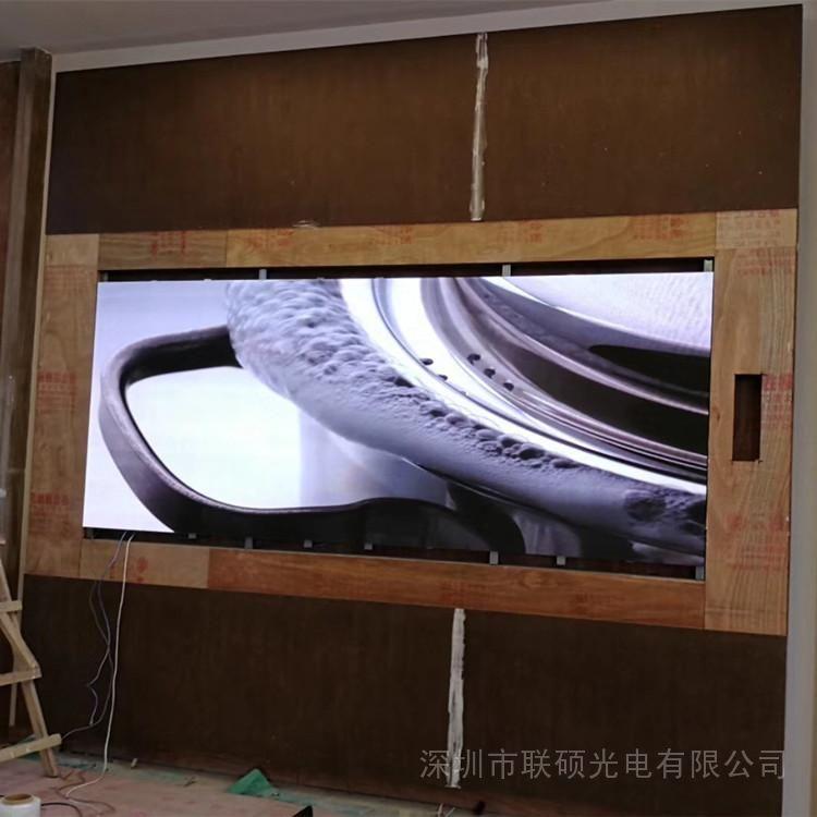 联硕酒店宴会厅LED电子拼接屏P2.5全彩显示屏尺寸