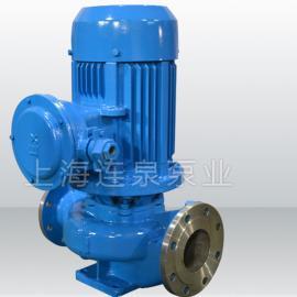 连泉管道化工泵/管道油泵/锅炉泵/消防增压泵/不锈钢防爆泵ISG80-160