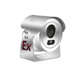 天讯通分窗式微型防爆摄像机有效杜绝光晕TX-EX-ZSND1