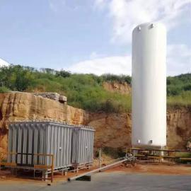 LNG气化站建设解决方案