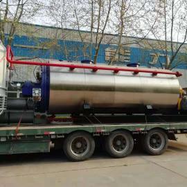 外贸变质食品蒸汽加热化制烘干一体机 病死动物肉骨粉设备翰德HDRGF-10