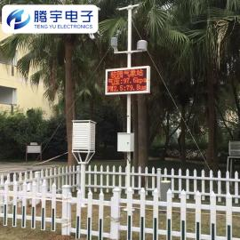 腾宇电子校园自动气象站TY-QX/05