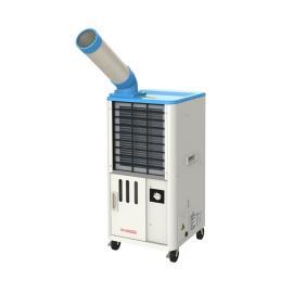 冬夏dongxiaSAC-25移动制冷机
