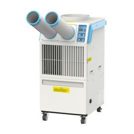 冬夏dongxiaSAC-35工业冷气机