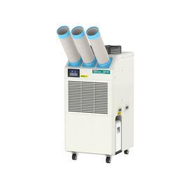 冬夏dongxiaSAC-65工业冷气机