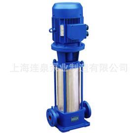 连泉立式不锈钢多级离心泵/供水泵/给水泵QDL8-80