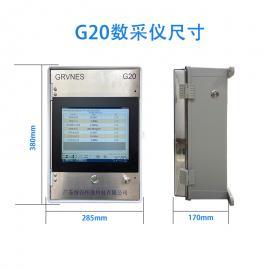 绿谷环保G20数采仪4G无线信号传输环保数据采集仪212协议485仪表GRVNES-G20