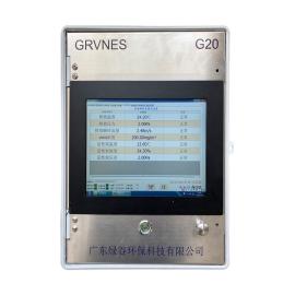 绿谷环保GRVNES G20多参数采集实时远程工业环境自动监测数采仪GRVNES-G20