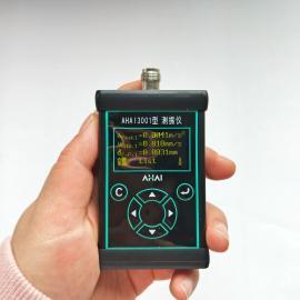 智能电机振动测试分析仪AHAI3001