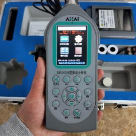 爱华AHAI6256人体1/3OCT低频振动分析仪