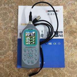 爱华多功能振动分析仪AHAI6256