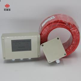 宏盛佳变电站专用屏蔽型感温电缆线型感温火灾探测器JTW-LD-HK3003/85/105