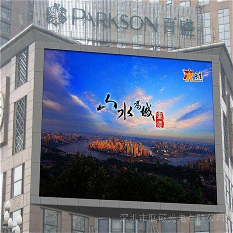 联硕学校大门口户外广告大屏幕LED电子屏尺寸比例P4