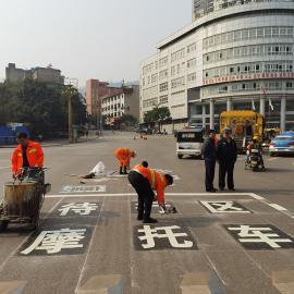 兆基公路热熔划线涂料 山区道路路面振荡标线施工队伍 画线销售公司