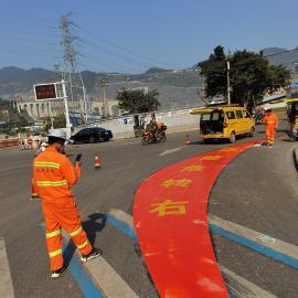 兆基马路振荡标线机涂料 道路热熔型划线施工公司小区学校公园
