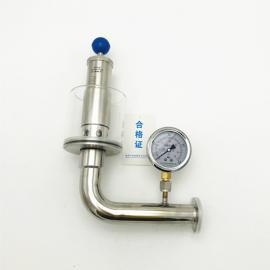 巨捷 不锈钢水封泄压阀 卫生级啤酒发酵罐自动排气阀 卫生级人孔