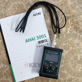 爱华AHAI3001机械振动计测振仪替代AWA5936-1