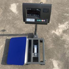 佳禾衡器30kg高精度电子计重秤 60kg工业落地式台称JH-A