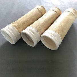 高温除尘布袋 P84针刺毡覆膜