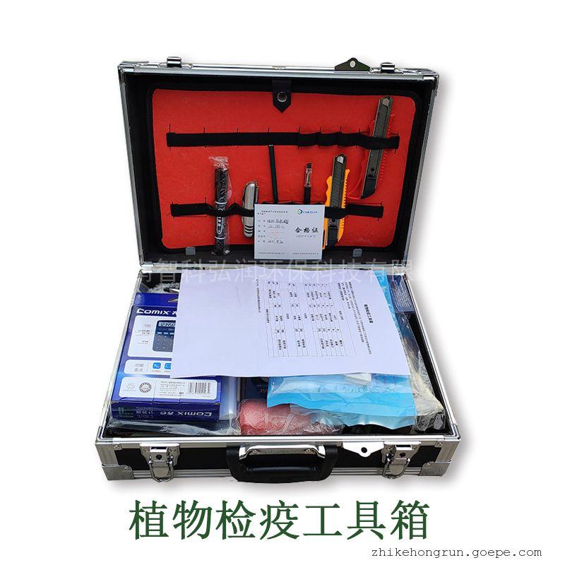植物检疫工具箱 植保监测检验检疫ZK-JYX