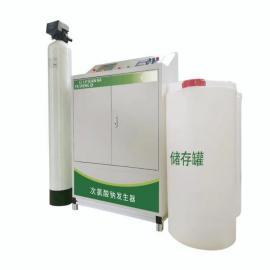 自来水厂电解盐水美丽乡村水消毒设备次氯酸钠发生器