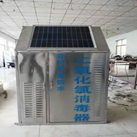 飞骥美丽乡村振兴饮水太阳能无需电力自二氧化氯次氯酸钠消毒设备室外款