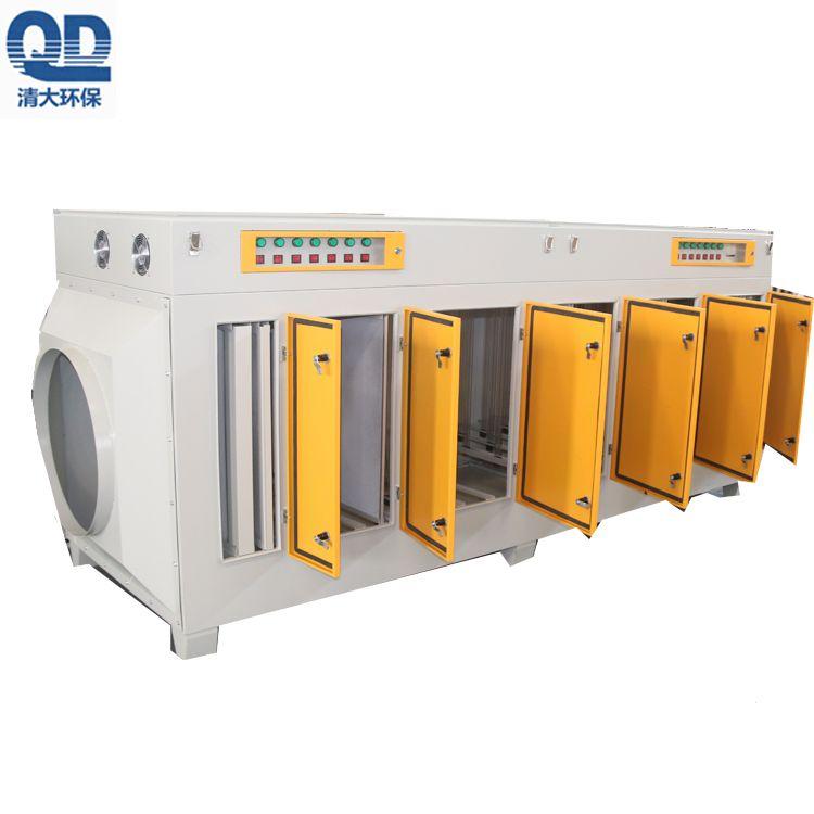 清大环保注塑光氧催化废气设备-型号齐全 现货即发GY-15000