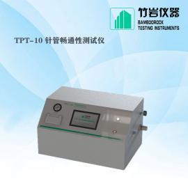 针管畅通性测试仪 针管通畅性试验机 预灌封注射针通畅性 TPT-10 竹岩仪器