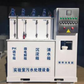 小型门诊牙科卫生院实验室污水处理设备FJ-SW02