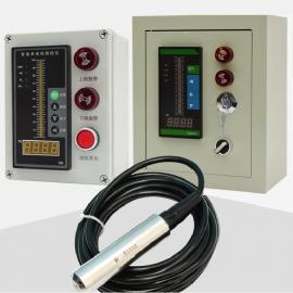 高层住宅高楼消防水箱水位显示器 控制仪 自动报警仪 投入式液位K021TR-XF凯士达工厂直供
