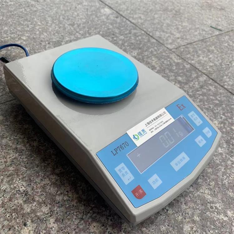 佳禾衡器高精度3公斤防爆电子称 3kg本安型防爆精密天平JH