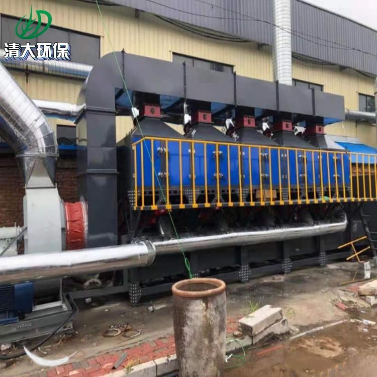 清大环保大风量催化燃烧设备 催化燃烧干式过滤箱设备改造 经济实惠QD-20000