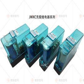 .无极缓放继电器 南铁信号JWXC-H340