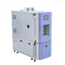 非标定制试验箱